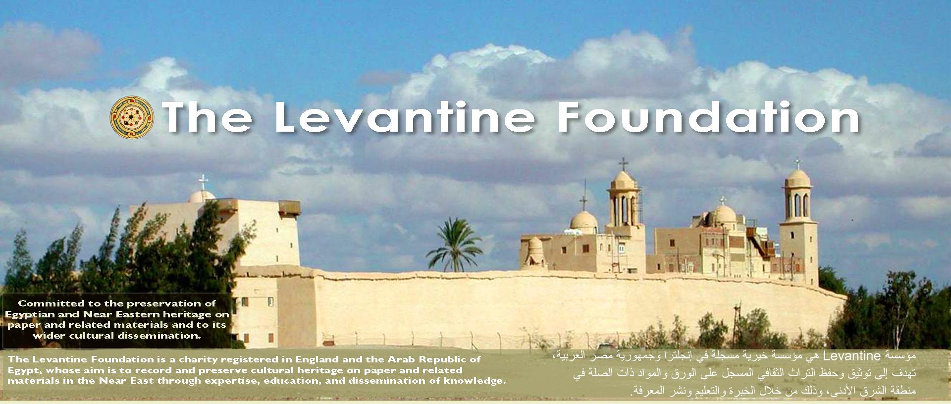 The Levantine Foundation